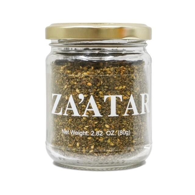 ZAATAR - 80gms