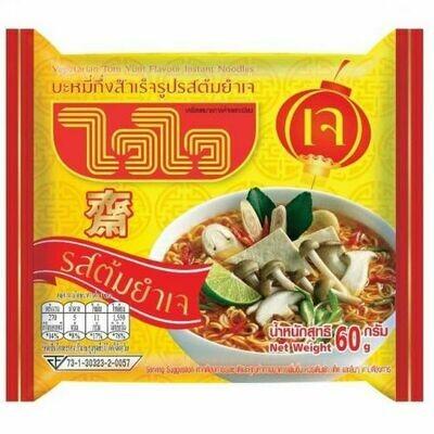 Wai Wai - Tom Yum Flavour Vegetarian Noodles