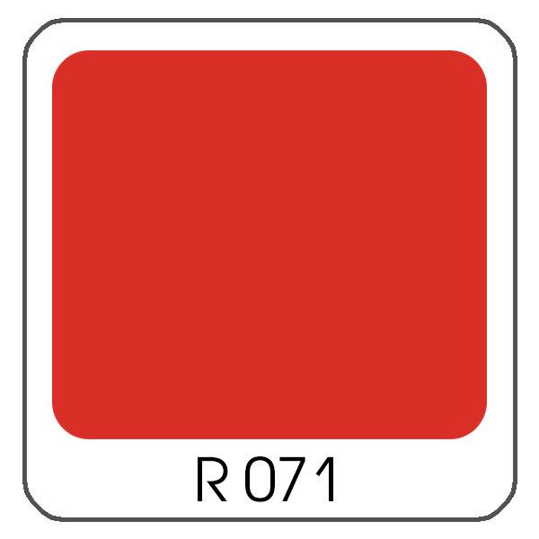 Red 071 гелевый пигмент Amiea