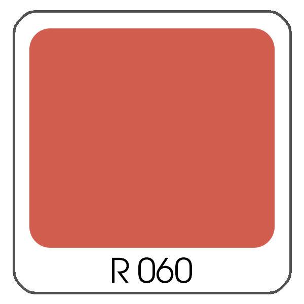 Red 060 гелевый пигмент  Amiea / Salmon