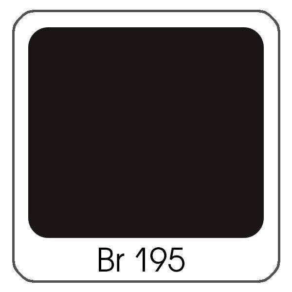 Brown 195 гелевый пигмент  Amiea