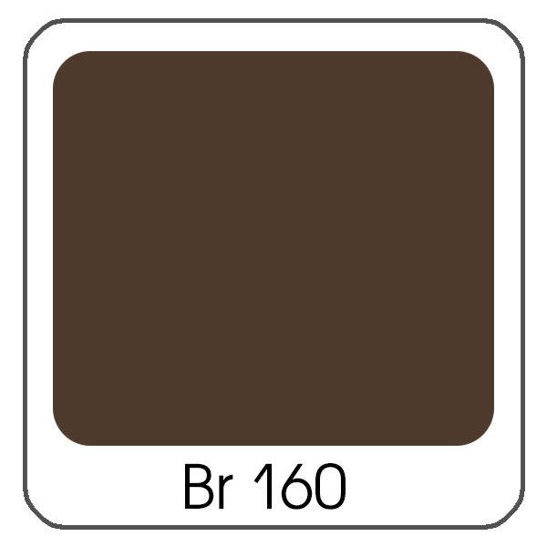 Brown 160 гелевый пигмент  Amiea / Cocoa