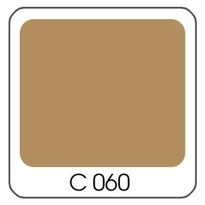 Camo 060 гелевый пигмент Amiea