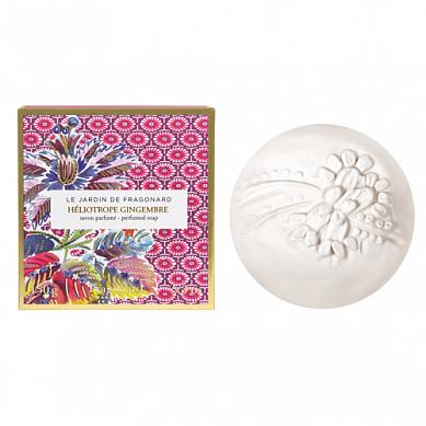 Солнечный имбирь мыло туалетное ароматизированное 150 г / Heliotrope gingembre soap 150 g, шт