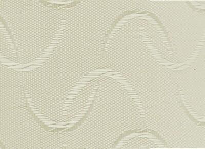 Bader Cream Vertical Slats