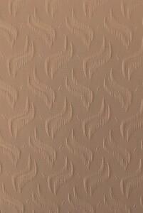Tern Choco Vertical Slats
