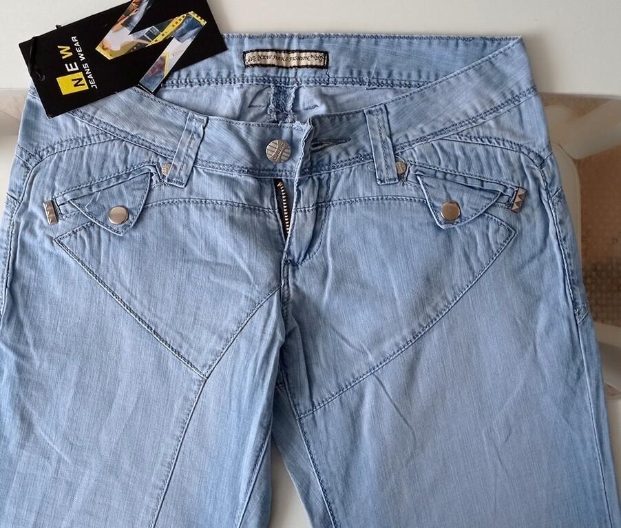 Голубые женские джинсы New Jeans Wear
