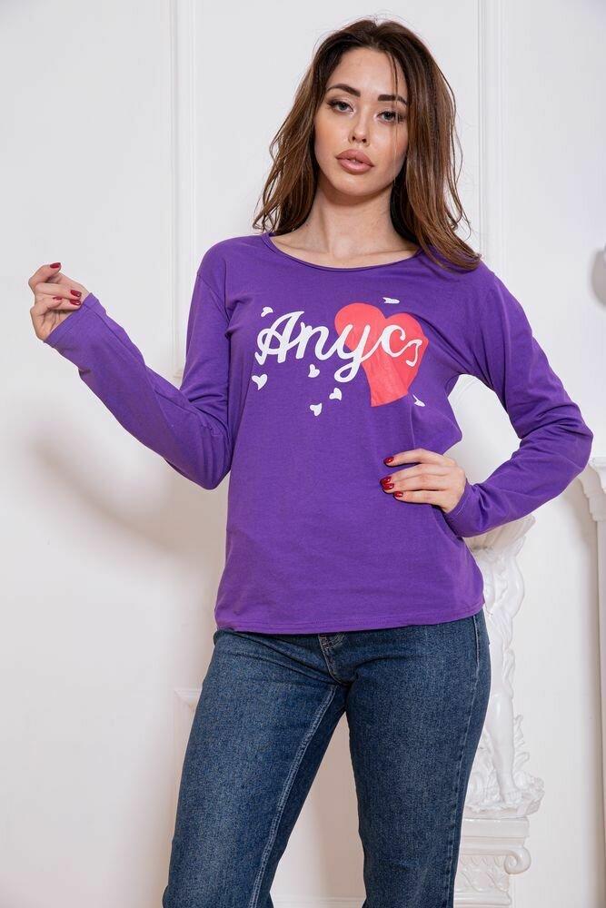 Батник женский цвет Фиолетовый