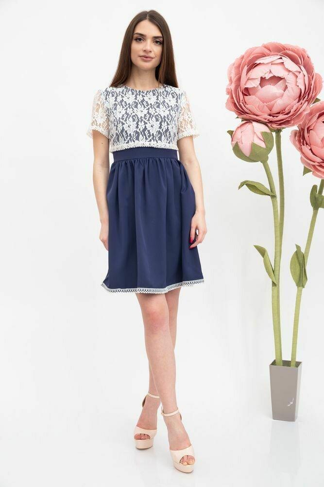 Платье мини цвет Синий