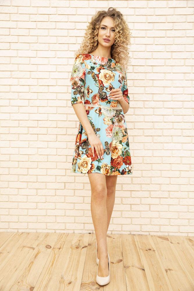 Платье с цветочным принтом Бирюзовое