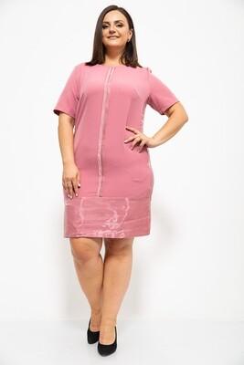 Платье цвет Пудровый