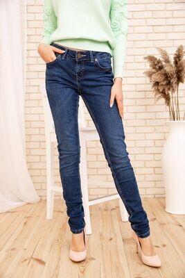Зауженные женские джинсы со средней посадкой цвет Синий