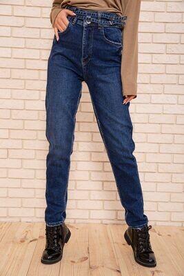 Женские джинсы с высокой талией синие