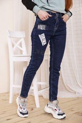 Женские темносиние джинсы с принтом