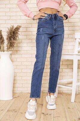 Свободные женские джинсы синего цвета