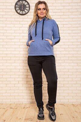 Women's warm tracksuit on fleece color Dark blue
