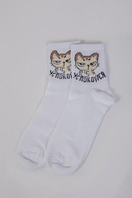 Women's socks color White