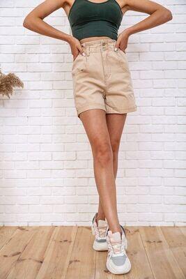 Denim shorts color Beige