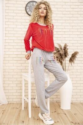 Women's walking suit two-thread Sweatshirt and pants color Mint