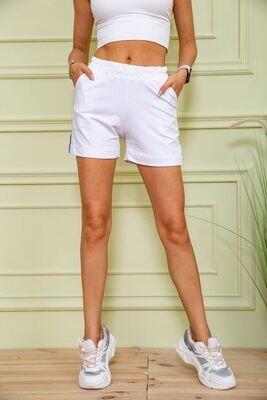 Women's shorts color White