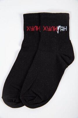 Socks color Black