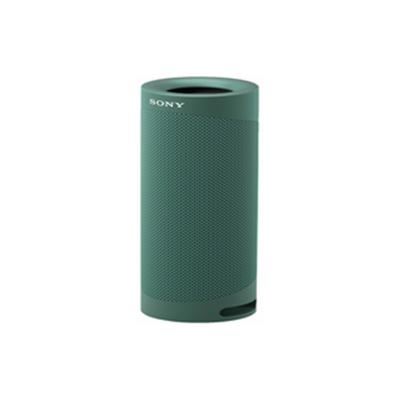 SONY SRS-XB23 EXTRA BASS GREEN WIRELESS PORTABLE BLUETOOTH SPEAKER