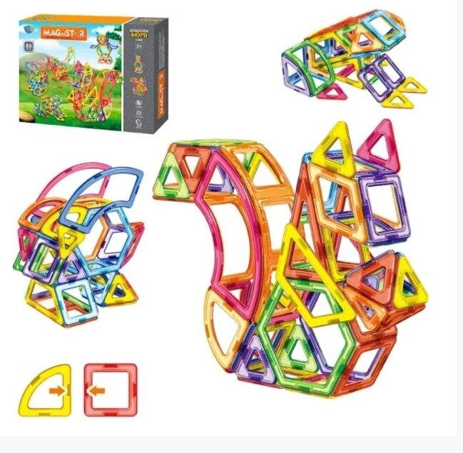 """Магнитный 3D конструктор """"Конструкторское бюро"""" Limo Toy на 89 дет (LT2002)"""
