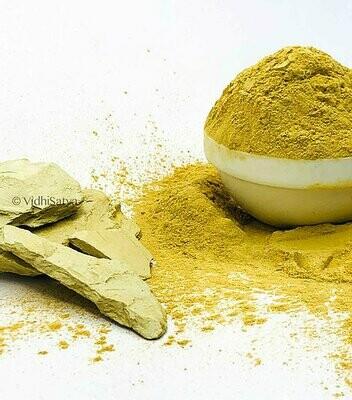 Multani Clay (Mitti) | Powder Form