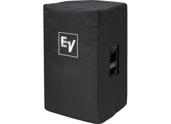 ELX 112-CVR