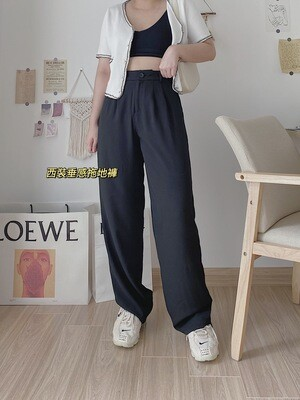 High-Waist Flowing Trousers | 西装直通垂感拖地裤