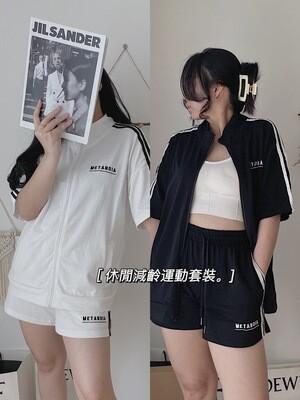 Sporty Cotton Striped Short Set | 运动休闲减龄套装