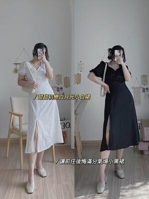 Hepburn Retro White Dress | 赫本风浪漫法式复古裙
