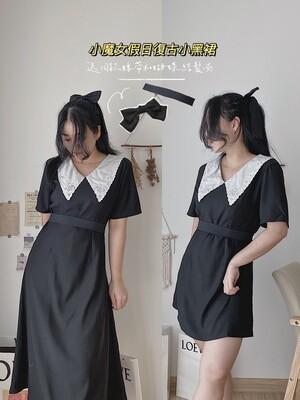 Roman Holiday Little Black Dress | 小魔女假日复古小黑裙