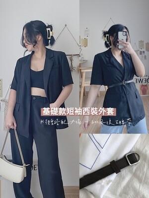Short Sleeve Blazer | 基础款短袖西装外套