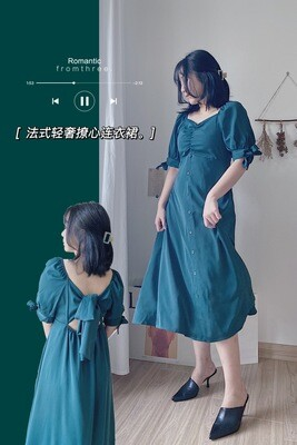 Designer Vintage Dress | 法式小众撩心连衣裙