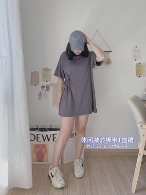 T-Shirt Dress | 甜美休闲T恤裙