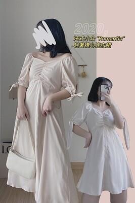 """Romantic"" Dress | 法式小众撩心连衣裙"