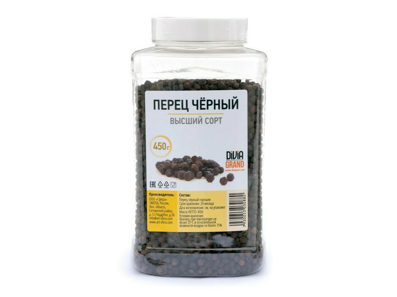 Перец Divia Grand черный горошек 450г