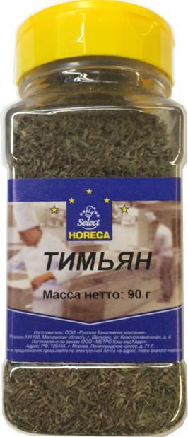 Тимьян METRO CHEF 90 г