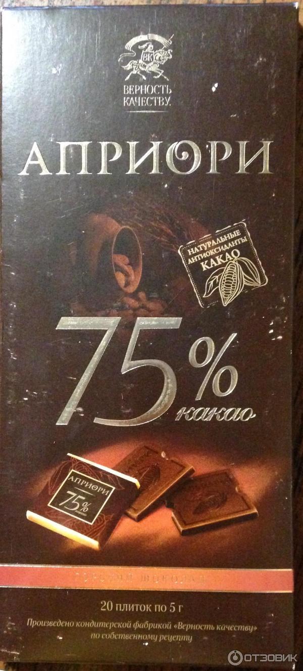 ГОРЬКИЙ ШОКОЛАД АПРИОРИ 75% КАКАО