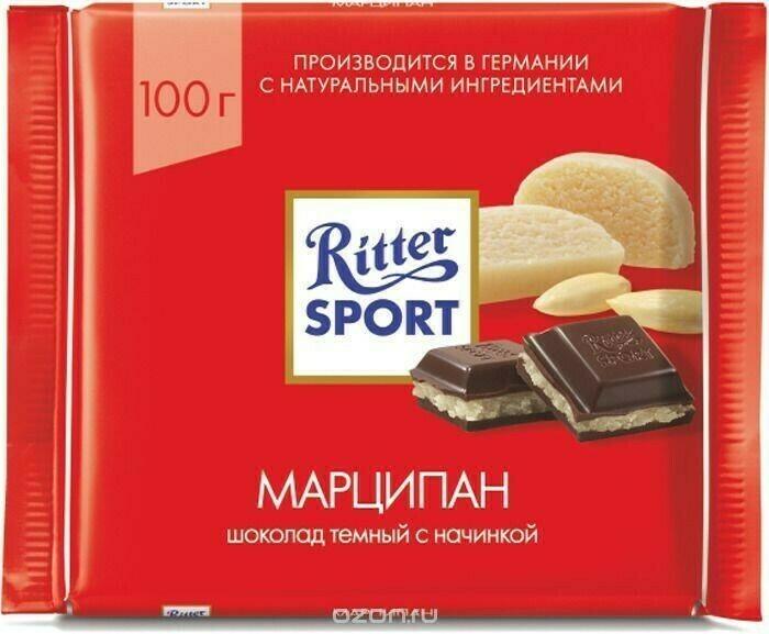 Шоколад Ritter Sport темный с благородным марципаном 100гр