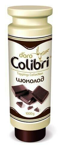 "Топпинг Colibri D`oro ""Шоколад"" 1 кг"