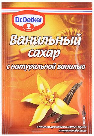 Ванильный сахар Dr.Oetker с натуральной ванилью 15г