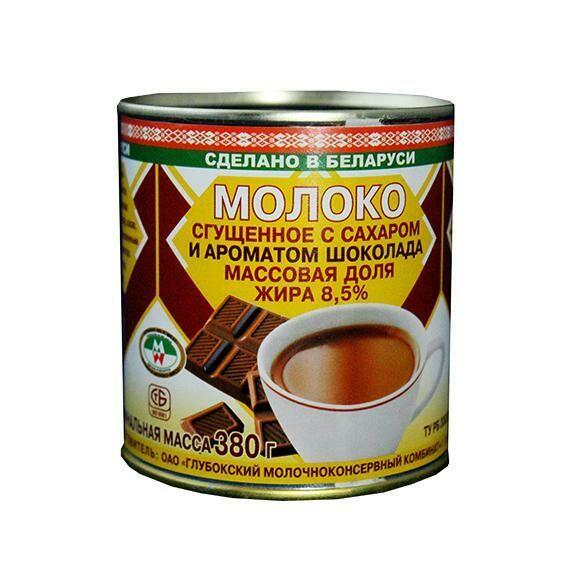 Сгущёное молоко, 8,5% жира, с ароматом шоколада