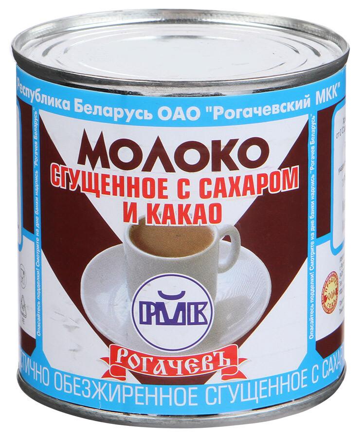 Сгущёное молоко с сахаром и какао