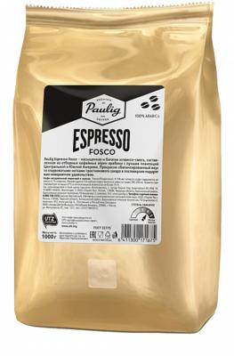 Кофе Paulig Espresso Fosco зерно 1,0кг