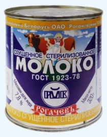 Молоко цельное сгущенное стерилизованное 300гр., Беларусь, Рогачевъ
