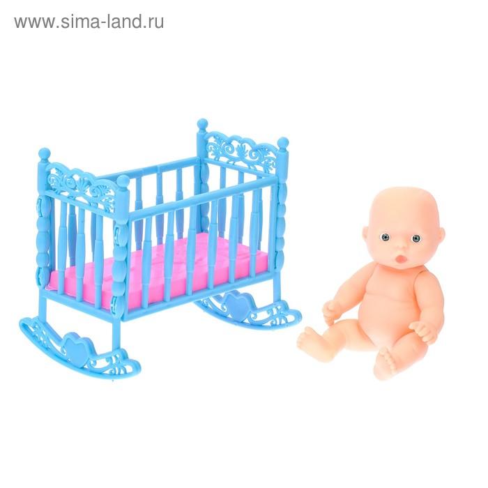 Пупс «Малыш» в кроватке