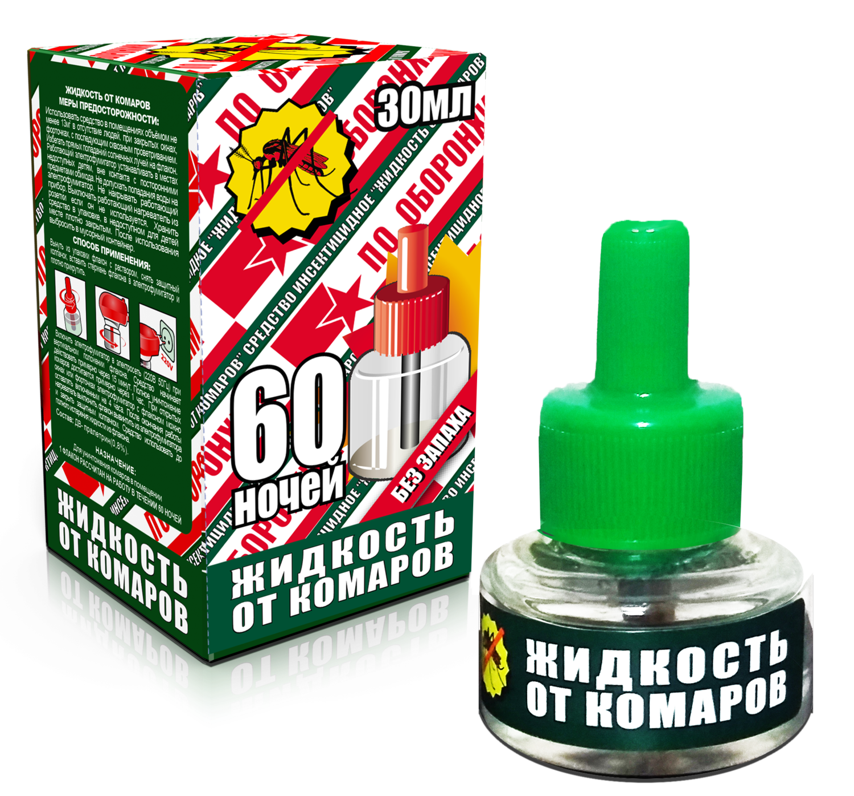 Жидкость от комаров без запаха ОБОРОНХИМ 30 мл.