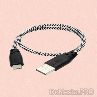 ЛИЛЛЬХУЛЬТ  Кабель USB тип C-USB, ИКЕА, 0.4 м
